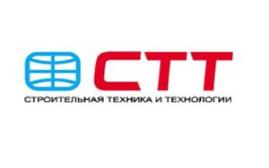 Выставка строительной техники и технологий 2013